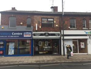 Property for Auction in North West - The Grove Fish Chip Shop, 219 London Rd, Hazel Grove, STOCKPORT, Cheshire, SK7 4HS