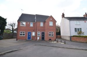 Property for Auction in Leicestershire - 12 Cygnet Close, Sileby, Loughborough, Leicestershire, LE12 7LJ